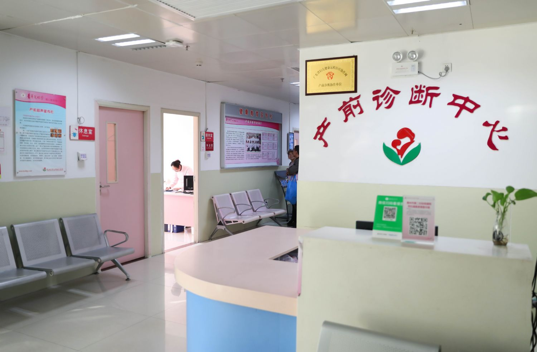 惠州新生儿_产前诊断中心-惠州市第二妇幼保健院